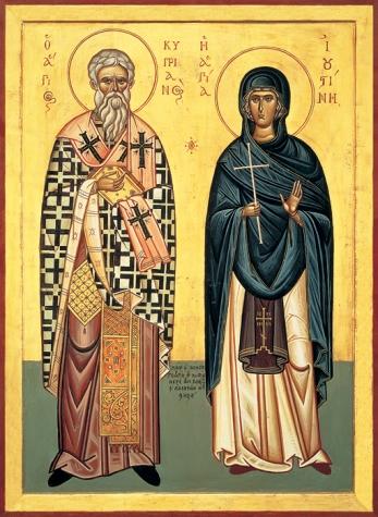 Αποτέλεσμα εικόνας για αγιοσ κυπριανοσ