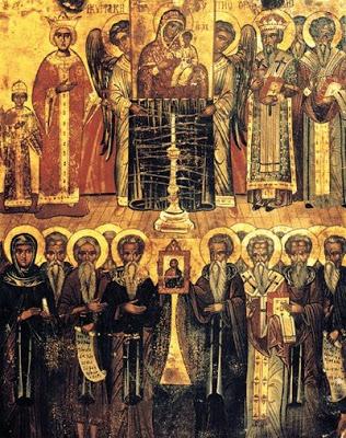 Αποτέλεσμα εικόνας για κυριακη α νηστειων κηρυγμα